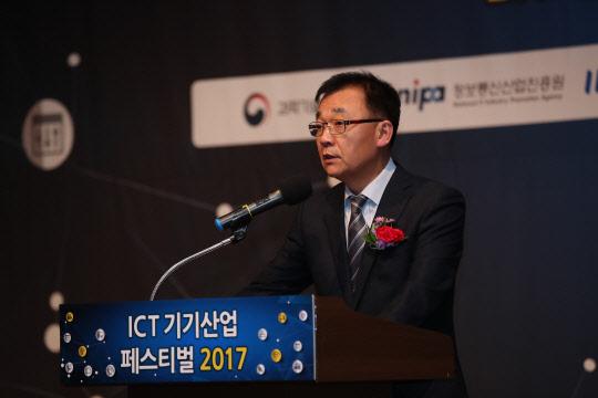 과기정통부, 국산 ICT기기 산업 육성 적극 지원